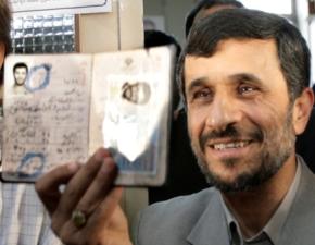 """""""احمدي نژاد"""" يهودي تبار است!"""