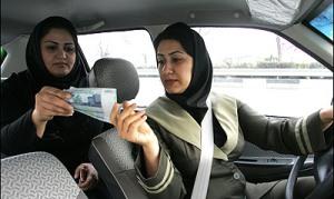 شغل های جدید زنان در کشور