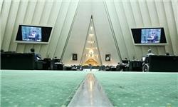 نشست غیرعلنی مجلس درباره گرانی