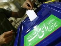 مروری بر ۱۰ دوره انتخابات ریاست جمهوری
