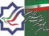 نظر روحانی درباره مشارکت و مجاهدین/ توافق حداد و لاریجانی