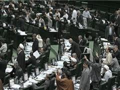 اسامی ۶۵ نماینده موافق و مخالف وزرا/ تنها وزیر بدون مخالف