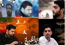 شهدای ایرانی «مدافع حرم» کجا آرمیدهاند؟