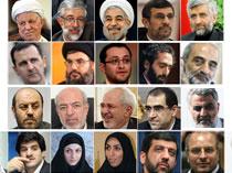 """برنامه زمانی مرحله دوم نظرسنجی """"برترینهای انقلاب اسلامی در سال ۱۳۹۲"""" از نظر کاربران جهان نیوز"""