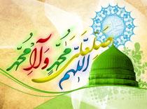 رسول اکرم(ص) مظهر رحمت خاص الهی/ دعوت به وحدت و پرهیز از اختلاف، اصل مشترک انبیاء