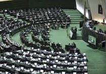 """ترک مجلس از سوی نماینده مطرح در اعتراض به """"دیکتاتوری"""""""
