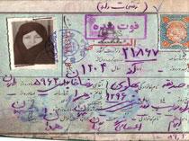 نامه دختر انقلابی رضاخان به امام خمینی(ره)
