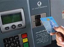 اعلام قیمت جديد سوخت / بنزین ۱۰۰۰ ؛ گازوئیل ۳۰۰ تومان