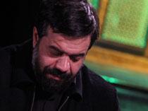 مناجات با خدا با نوای حاج محمود کریمی
