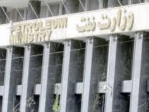 تشبیه ایران به رژیم آپارتاید آفریقای جنوبی توسط معاون زنگنه