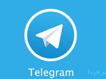دلایل کند شدن تلگرام در ایران چیست؟