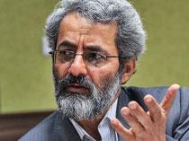 زد و بند برخی عوامل دولت هاشمی با آمریکا، بر سر خون شهدای هواپیمای ایرباس ساقط شده ایرانی
