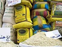 اداراتدولتی و مراکز پرمصرف مقصدبرنجها/فرصت ۲ ماهه برای خوراندن ۱۳۰ هزار تن برنج به مردم