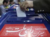 """نزدیک ترین صندوق رای به """"شما"""" در تهران کجاست؟+دانلود نرم افزار"""