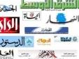 بازتاب پیام نوروزی رهبر انقلاب اسلامی در رسانههای عربی