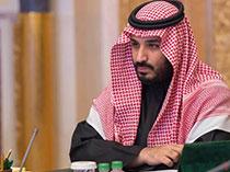 وزارت خزانهداری آمریکا چه واقعیاتی را درباره عربستان افشا کرد؟