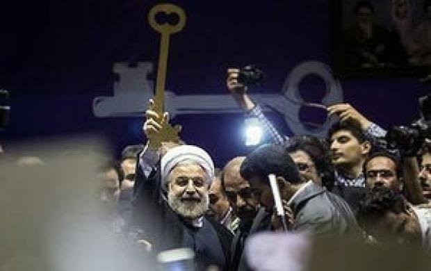 آقای روحانی؛ شما حق ثبتنام در انتخابات را نداشتید!