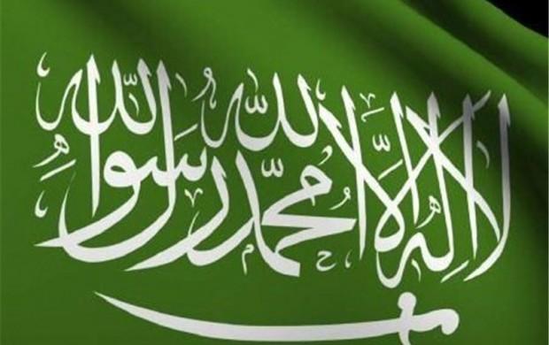 عربستان یک فعال شیعه را به اعدام محکوم کرد