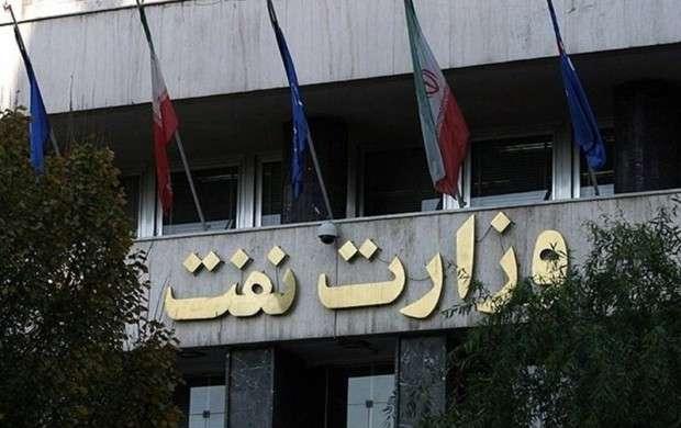 دستور استخدام ۲۵۰۰ نفر در وزارت نفت صادر شد