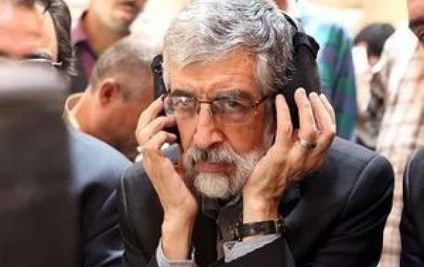 ادامه موضعگیریهای منفی تاجیکستان علیه ایران