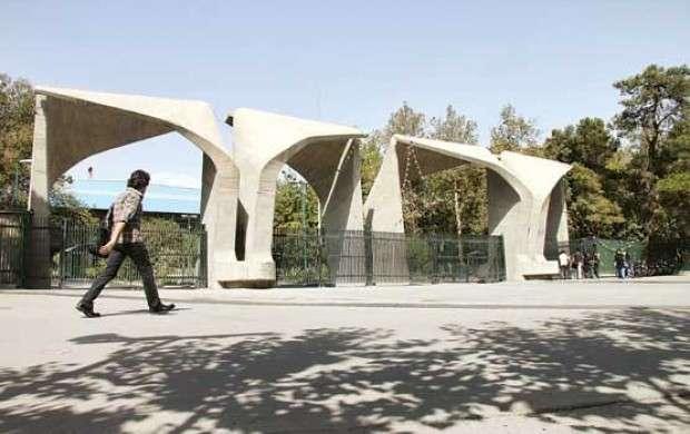 رئیس جمهور 15 مهر به دانشگاه تهران میرود