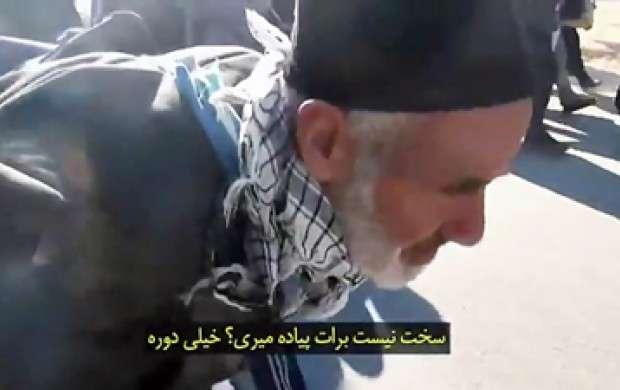 سخنان عارفانه یک پیرمرد قد خمیده در مسیر پیادهروی