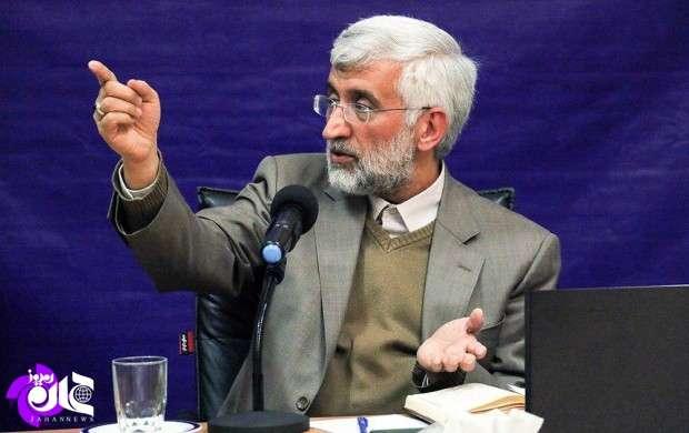گیچ شدن روزنامه اصلاح طلب از رویکرد سعید جلیلی نسبت به دولت
