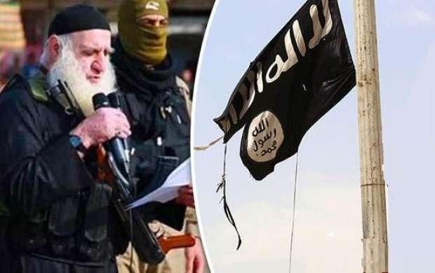 ریش سفید؛جلاد سنگدل داعش به دام افتاد+عکس