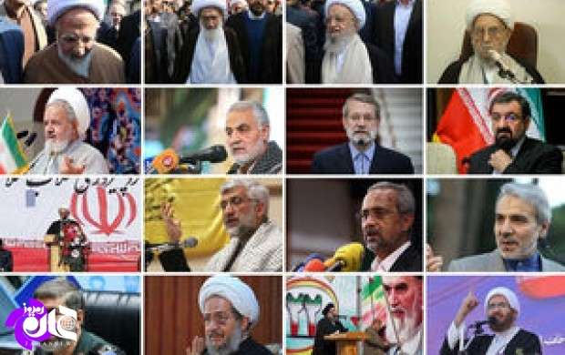 جزئیات حضور مسئولان در راهپیمایی ۲۲ بهمن