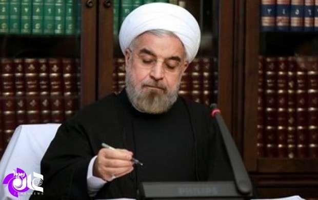 پیام تسلیت روحانی به مناسبت سقوط هواپیما