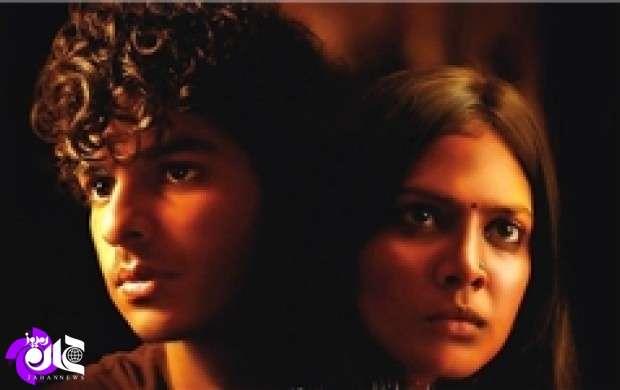 پیش فروش تازهترین فیلم مجید مجیدی آغاز شد