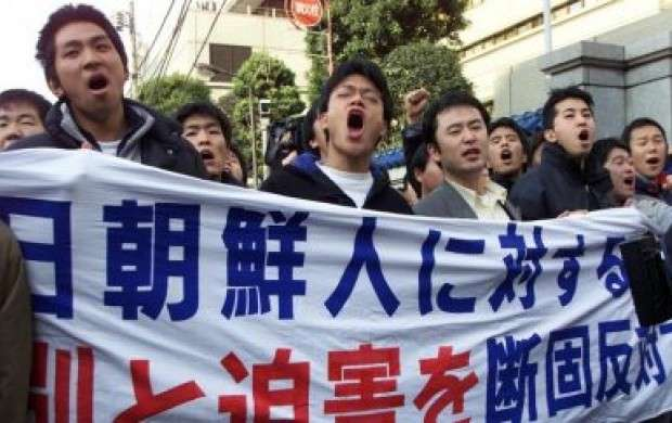 اعتراض کارگران ژاپنی به قراردادهای جدید کار