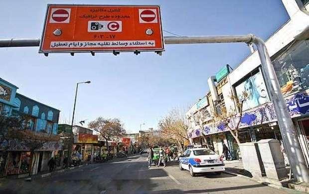خبر خوش پلیس راهور برای تهرانی ها