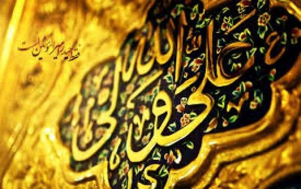 هفت ویژگی خاص امام علی (ع) از زبان پیامبر (ص)