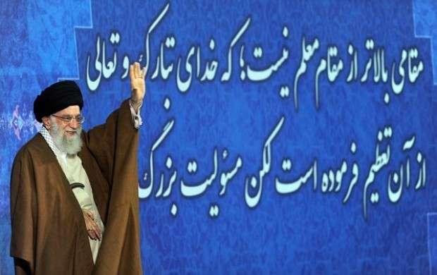 تشکر رئیس دانشگاه فرهنگیان از رهبر انقلاب