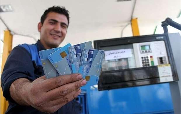 استفاده از کارتهای سوخت دوباره رونق میگیرد