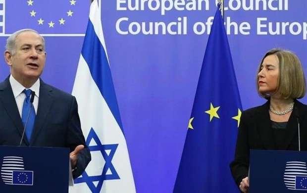 نتانیاهو دستورکار ضد ایرانیام  محقق شد