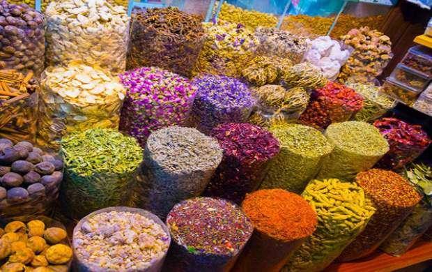 گیاهان دارویی گنج نهفته ایران