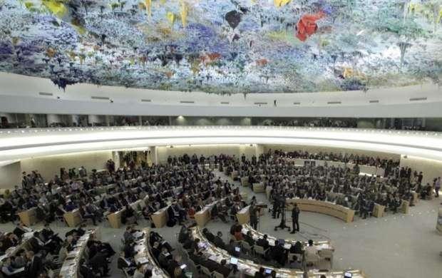 آمریکا رسما از شورای حقوق بشر خارج شد