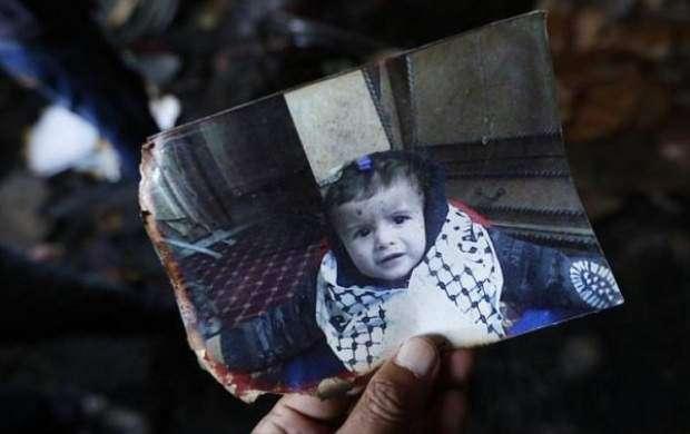 آتش زدن کودک ۱۸ ماهه افتخار اسرائیلی ها