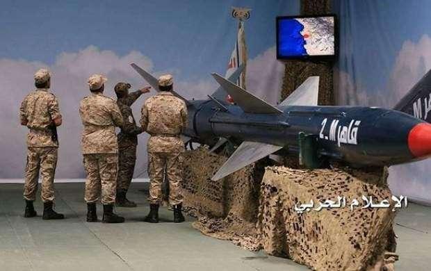 حمله موشکی یمن به ریاض وزارت دفاع عربستان