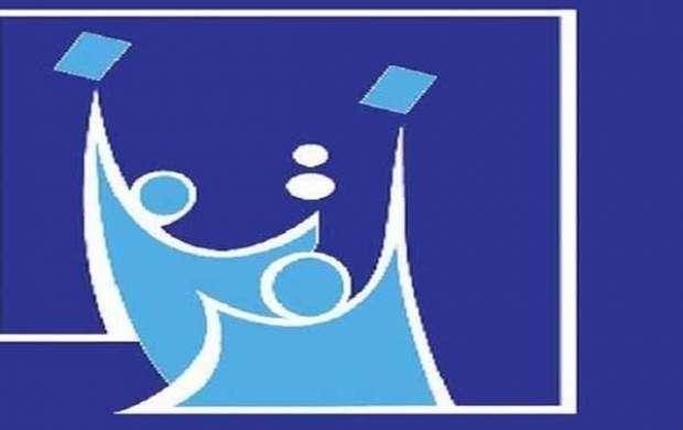 ذبح افراد خانواده عضو کمیساریای انتخابات عراق