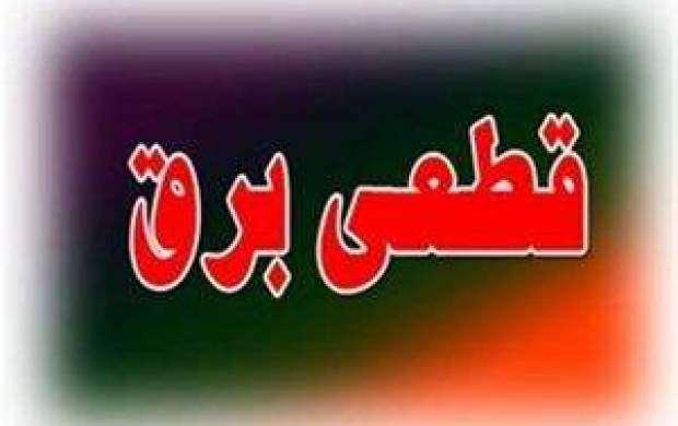 درخواست شرکت توزیع برق از تهرانیها