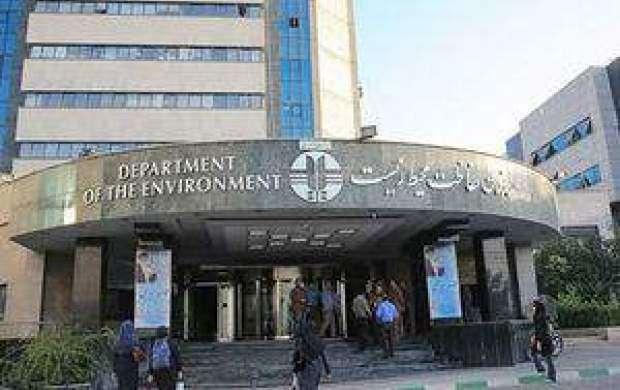 خبر خوب سازمان محیط زیست درباره محیط بانان