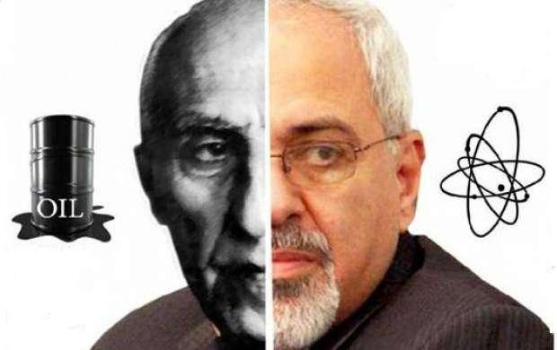 آقای وزیر پا جای پای مصدق میگذارد؟/ نظر منفی عراقچی درباره شکایت به دادگاه لاهه