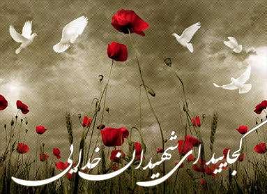خوش بحال شهدا نور صفا را دیدند/ رضا نریمانی