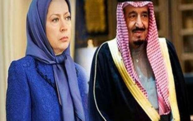 عربستان سه تُن طلا به گروهک منافقین داده است