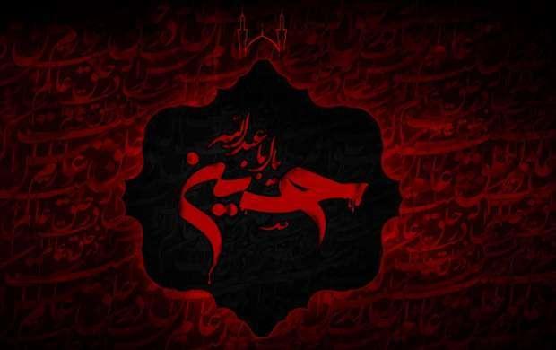 و قصه دوباره به گودال قتلگاه رسید.../ روضه عصر عاشورا به روایت رهبر انقلاب + فیلم و صوت