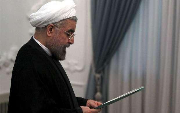 برنامههای امشب روحانی در نیویورک