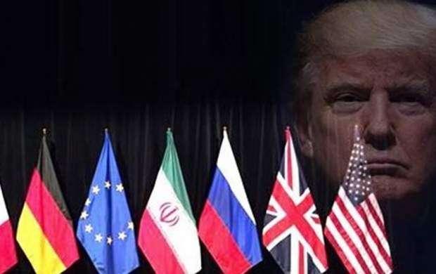 قیام اروپا علیه ترامپ در مسئله برجام